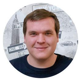 Arno репетитор носитель немецкого языка. Москва. Elision Lingua Studio. Немецкий с носителем индивидуально.