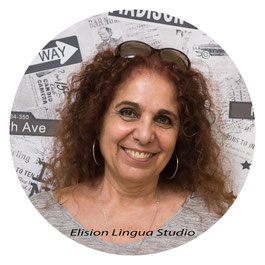 Maria репетитор носитель английского языка. Москва. Elision Lingua Studio. Английский с носителем индивидуально.