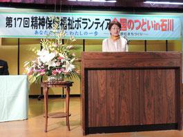 石川県メンボラ協議会の三上会長       「やっと今日を迎えることができました」