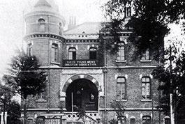 日本初のYMCA 東京YMCA 日本の英語・スポーツ教育に大きな影響を与えました。