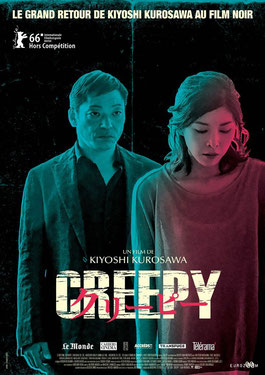 Creepy de Kiyoshi Kurosawa - 2016 / Thriller