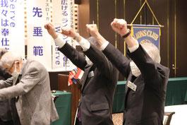 会則及び附則委員長 L. 山本 勇