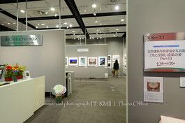 日本建築写真家協会,コラムでの取材撮影作品を掲載,これまでの活動記録を写真で振り返ります