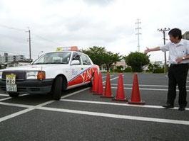 事故防止研修 教習所 大阪