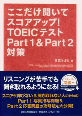 2014.03.19初版発行・日本経済新聞出版社・1,700円(本体価格)
