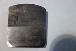 実は鋼と軟鉄が張り合わせてある