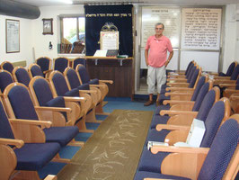 Synagogue de la Marina