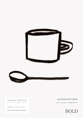 広島のイラストレーター、ミヤタタカシによるイラストブック「雨雨ふれふれ」の表紙イラスト、クラゲ