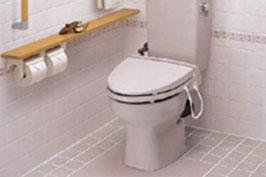 沖縄|三建設備|リフォーム・トイレ