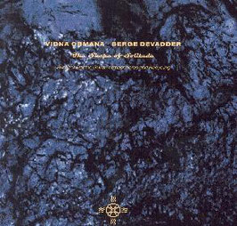 with Vidna Obmana - The Shape Of Solitude (1999 / 2020)