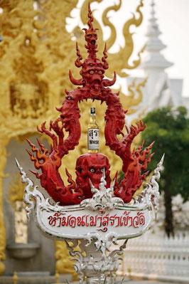 Ват Ронг Кхун