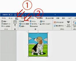 ステンドグラスのデザイン変更4