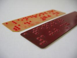 individuelle Gießpatrize für die Prägung von Blindenschrift Braille