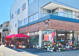 福井県鯖江市花ひろ本店
