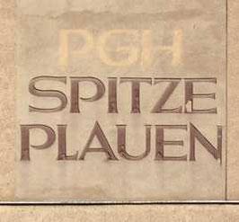 Karlstraße 58, Fassadendetail