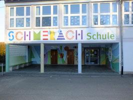 Eingangsbereich  in Eckartshausen