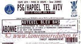 Ticket  PSG-Hapoel Tel Aviv  2006-07