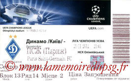 Ticket  Dynamo Kiev-PSG  2012-13