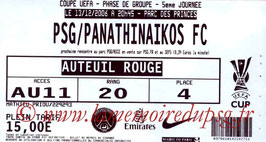 Ticket  PSG-Panathinaikos  2006-07