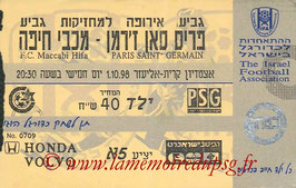 Ticket  Maccabi Haïfa-PSG  1998-99