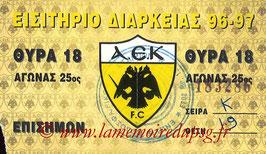 Ticket  AEK Athènes-PSG  1996-97