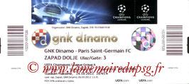 Tickets  Dinamo Zagreb-PSG  2012-13