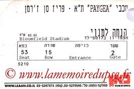 Ticket  Maccabi Tel Aviv-PSG  2010-11