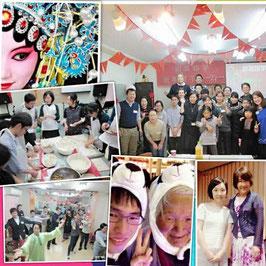 新宿 高田馬場  新高中国語教室 ブログ