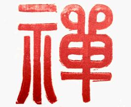 t'ai chi la fenice azzate varese qi gong corsi varese provincia milano como