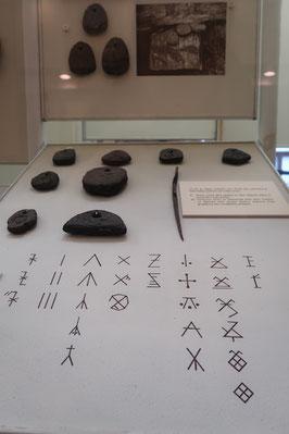 Runensteine im Museum für Stadtgeschichte und Seefahrt in Riga
