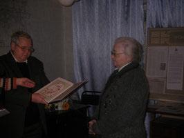 Вручение диплома лауреата Ширяевой Галине Даниловне