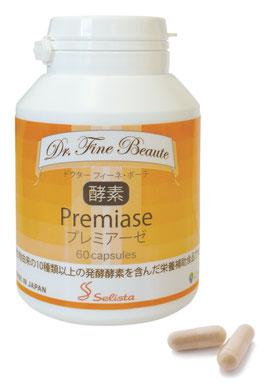 酵素プレミアーゼ