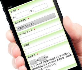 スマホユーザーはQRコードからブックマークで便利に!