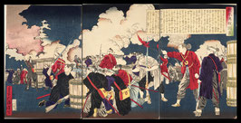 017熊本伝報図画