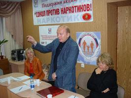 Председатель НСНБР А.Г.Огнивцев открывает мероприятия Единой недели. Нажмите фото.