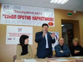 Выступление главного нарколога Москвы Е.А.Брюна.  А.Г.Огнивцев справа на фото.