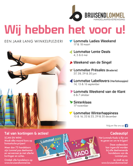 Dirk Van Bun Communicatie & Vormgeving - Grafische vormgeving - Lommel - Advertentie  - Ontwerp - Reclame - Publiciteit - Lommel - Bruisend Lommel