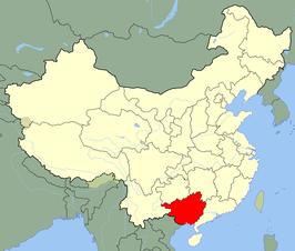 Province du guangxi, Chine