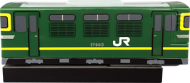 ホッチキス 電車型 側面