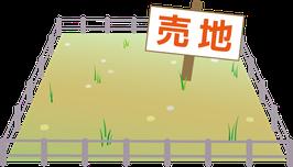 沖縄|不動産|査定~名義変更