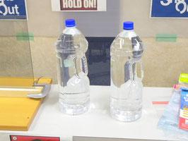 非常用備蓄用水(空ペットボトル)