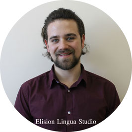 Nicolas репетитор носитель немецкого языка. Москва. Elision Lingua Studio. Немецкий с носителем индивидуально.