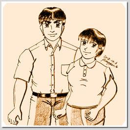 秋月 遼、亜紀の夫婦