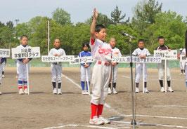 菅原学童野球クラブ - 横山 梢 選手