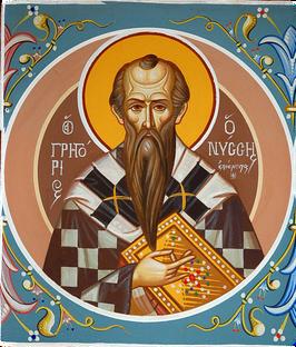 Свт. Григорий Нисский (+394).