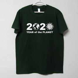 T-shirt 2020 | Cor Verde garrafa