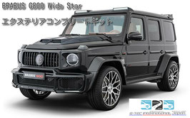 BRABUS WIDE STAR G800 コンプリートキット W463A G63用