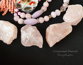 Любовный камень - кристалл розового кварца, большое. Скидка -20%
