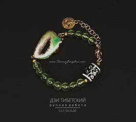 13-глазый Дзи тибетский, кварц зеленый  агат с друзой кварца.