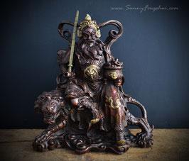 Бог Богатства Цай Шэнь